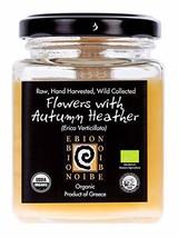 Wild Raw Organic Greek Honey from the Pindus Mtns Autumn Heather - $23.77