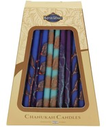 Majestic Giftware SC-CP38 Safed Handcrafted Hanukkah Candles, 6-Inch, Bl... - $8.41