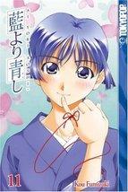 Ai Yori Aoshi, Vol. 11 [Dec 13, 2005] Kou Fumizuki - $1.95
