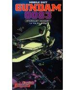 Gundam 0083 - La Vie en Rose (Vol. 6) [VHS] [VHS Tape] [2002] - $6.01