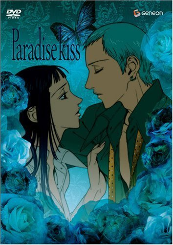 Paradise Kiss, Vol. 1 by Geneon [Pioneer] [DVD]