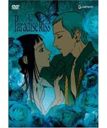 Paradise Kiss, Vol. 1 by Geneon [Pioneer] [DVD] - $24.95