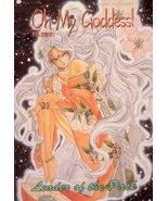 Oh My Goddess! Vol. 2: Leader of the Pack [Aug 07, 2002] Kosuke Fujishima - $1.95
