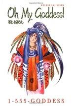 Oh My Goddess!: 1-555-GODDESS (Oh My Goddess! (Numbered)) [Nov 12, 1996]... - $1.95