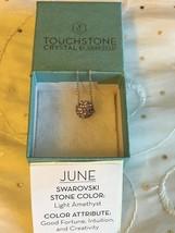 Touchstone Crystal Swarovski June Birthstone Light Amethyst Stud Earrings - $39.55