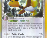 Ampharos 1 holo rare ex dragon frontiers thumb155 crop