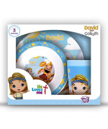 David & Goliath Mealtime Kids Giftset NEW 3 Piece Bowl, Plate, Cup He Lo... - $20.47