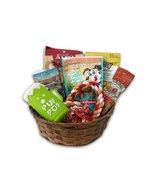 Dog Gift Basket set Puppy Pets Treats Crew Toys - $28.68
