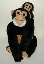 1/2 Price!  E&J Classic Plush Gorilla Monkey Ape Mom and Baby Huge New wo Tag - $15.00