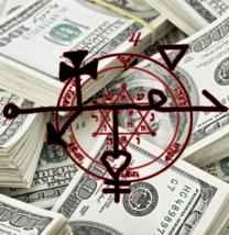 EVOCATION OF ARCAZ-EL - Dark wealth invocation ... - $300.00