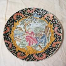 Vintage Da Qing Qianlong Nian Zhi Chinese Enamel Porcelain Collector Plate - $51.99