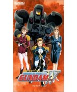 Mobile Suit Gundam Wing - The Path to War (V.9)... - $1.95