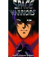 Space Warriors [VHS] [VHS Tape] [1996] - $2.49