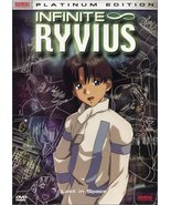 Infinite Ryvius - Lost in Space (Vol. 1) [DVD] - $16.95