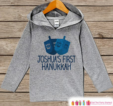 My First Hanukkah Sweater - Kids Personalized Holiday Outfit - Grey Kids Hoodie  - $22.50