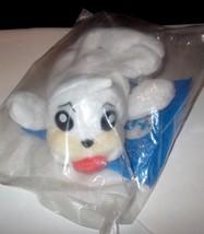 KFC Pokemon Plush #86 SEEL Spec. Ed. Applause Nintendo Mint in Bag  SEALED - $17.99