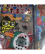 Tamagotchi Devil Deviltchi Devilgotchi White Pet Game Toy BANDAI Japan u... - $699.99