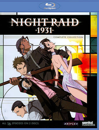 Night Raid 1931: Complete Collection (Blu-ray Disc, 2011, 2-Disc Set) NEW