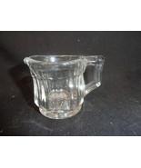 Small Heisey Individual Crystal Creamer - $10.39