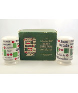 Midcentury Holt Howard Round the World Merry Ch... - $20.00