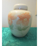 Unmarked Mini Chinese Ginger Jar With Lid -  Fl... - $8.99