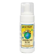 Waterless Hypo Allergenic Grooming Foam for Cats - 4 oz - Help groom Shine - $13.98