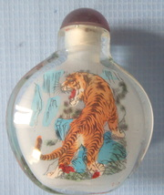 "Vintage Reversed oil hand painting of ""Tiger"" in glass snuff bottle by M... - $45.00"