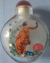 """Vintage Reversed oil hand painting of """"Tiger"""" in glass bottle by Master ... - $45.00"""
