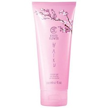 Haiku Kyoto Flower Shower Gel - $10.00