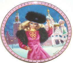 Barbie Plate Visits Russia High Fashion Barbie Collectors Danbury Mint  - $19.97