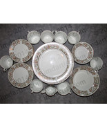 Acson Serina China setting - $150.00