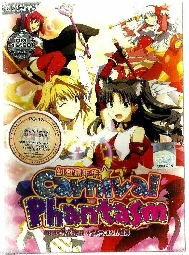 Carnival Phantasm1-12 End + Special EX English Subtitles DVD Ship From USA