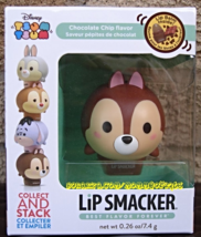 Chip Lip Smacker Tsum Tsum Stackable Pot Lip Balm Chocolate Chip Rescue ... - $9.50