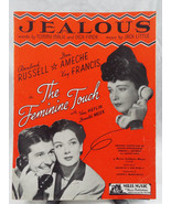 "Vintage Sheet Music ""THE FEMININE TOUCH"" MOVIE ""JEALOUS"" ROSALIND RUSSEL... - $10.23"