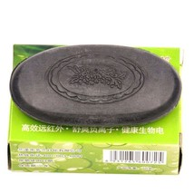 Tourmaline Soap Black Active Energy Bamboo Charcoal Soap Black Raw Pure ... - $5.49