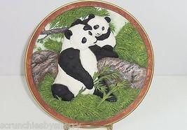 Panda Bear Collector Plate 3D Playful Interlude Vintage Bradford Exchang... - $59.95
