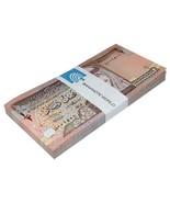 Jordan 1/2 Dinar X 100 Pieces (PCS), 1992, P-23... - $475.49 CAD
