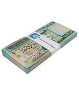 Jordan 1 Dinar X 100 Pieces (PCS), 1992, P-24a, UNC, Low Serial #401T500... - £375.17 GBP