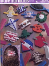Holiday Hair Holders Annie's NEW Plastic Canvas Pattern - 30 Days To Sho... - $0.90