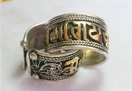 nepal indian tibet antique silver wire inlay open ring unisex amulet gyp... - $6.90
