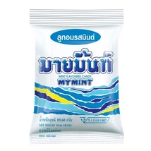 6 Bag Chewing sticky candy Gluey Soft Classic Flavour Mint  Brand MYMINT - $19.25
