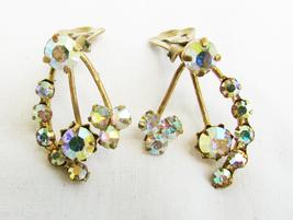 Austria iridescent pronged rhinestone clip earrings vintage jewelry - $6.75