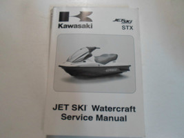 2009 Kawasaki STX Jet Ski Watercraft Service Repair Shop Manual FACTORY OEM - $39.55