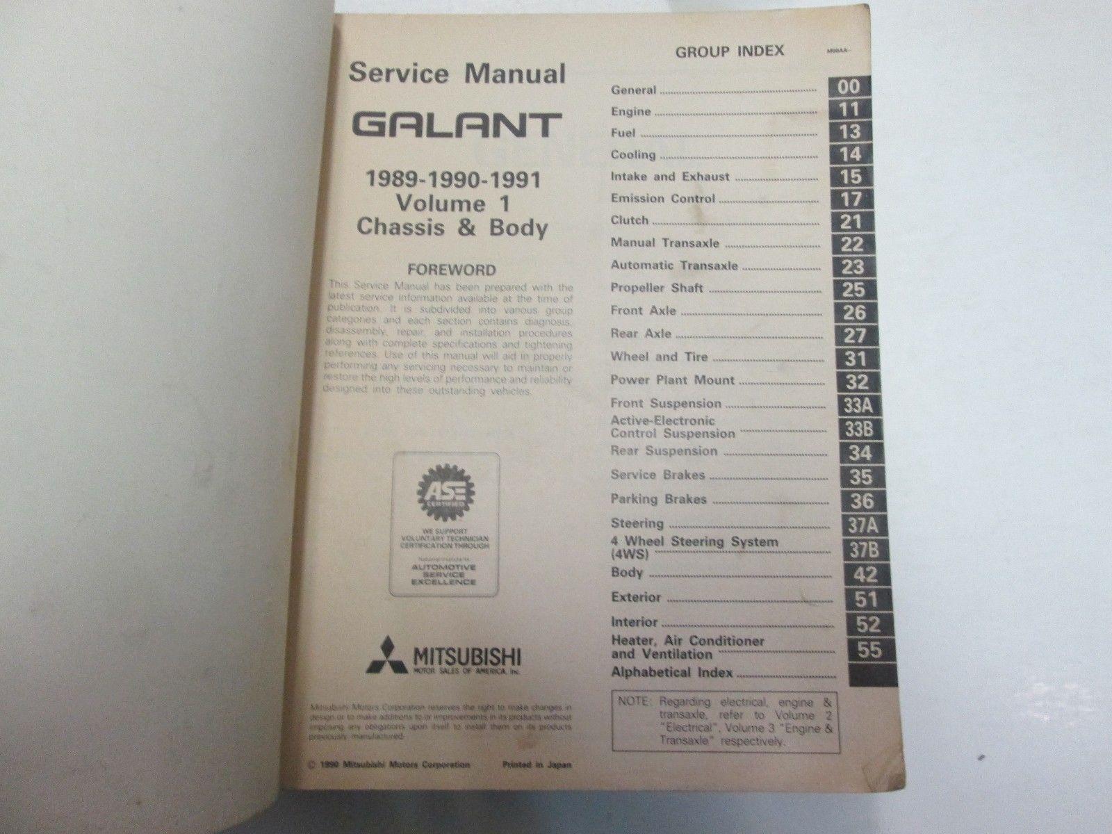 1989 90 91 mitsubishi galant service repair and 50 similar items rh bonanza com 2010 Mitsubishi Galant SE 2002 Mitsubishi Galant Body Kit