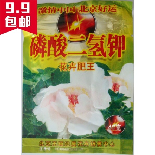 Flowers King Potassium dihydrogen phosphate nutrition White crystal type