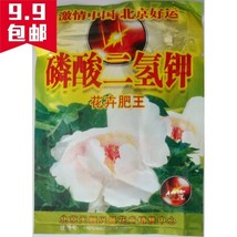 Flowers King Potassium dihydrogen phosphate nutrition White crystal type  - $5.25