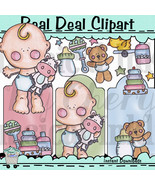 Baby Love One Clipart - $1.25