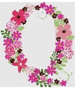 pepita The Letter Q Flowering Needlepoint Kit - $103.00