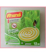 12 COILS KAYARI REPELLENTS MOSQUITO PROTECTION NATURAL HERBAL SCENTED - $10.96