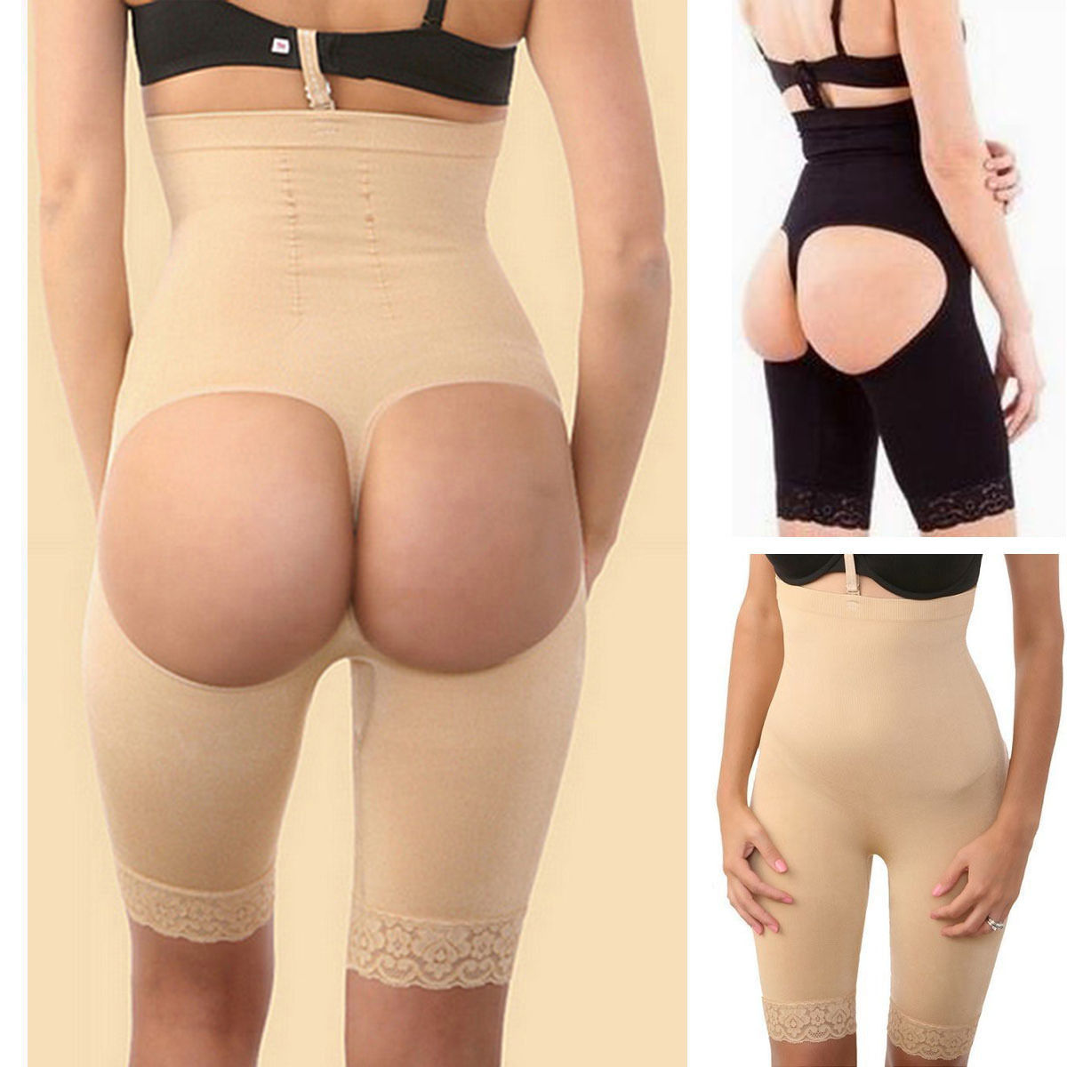 Women BRAZILIAN Butt Lifter Booty Panty Lift Up Booster Body Shaper Hip Enhancer